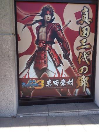 f:id:himeichigo:20160510212643j:image