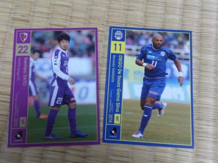 f:id:himeichigo:20160626230539j:image
