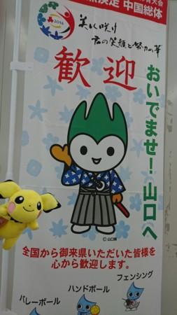 f:id:himeichigo:20160816134728j:image