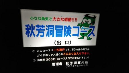f:id:himeichigo:20160816134741j:image