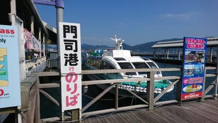 f:id:himeichigo:20160819232711j:image
