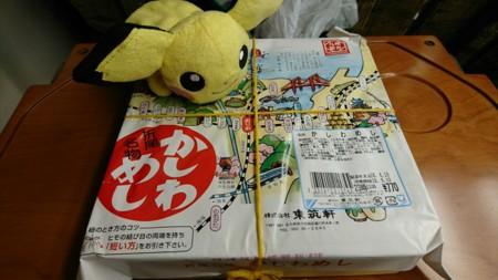 f:id:himeichigo:20160821161048j:image
