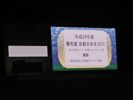 f:id:himeichigo:20160828220247j:image
