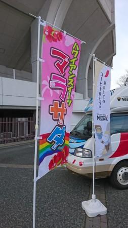 f:id:himeichigo:20170305021200j:image