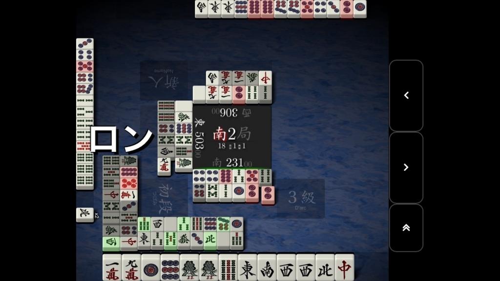 f:id:himejijo:20180502142934j:plain