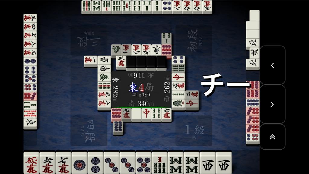 f:id:himejijo:20180505234433p:plain