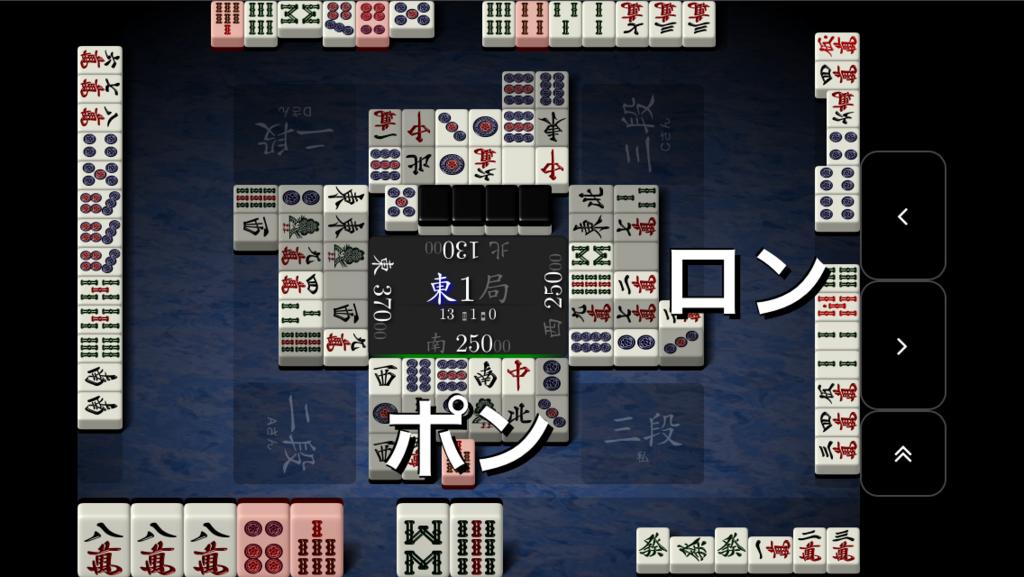 f:id:himejijo:20180515215528p:plain