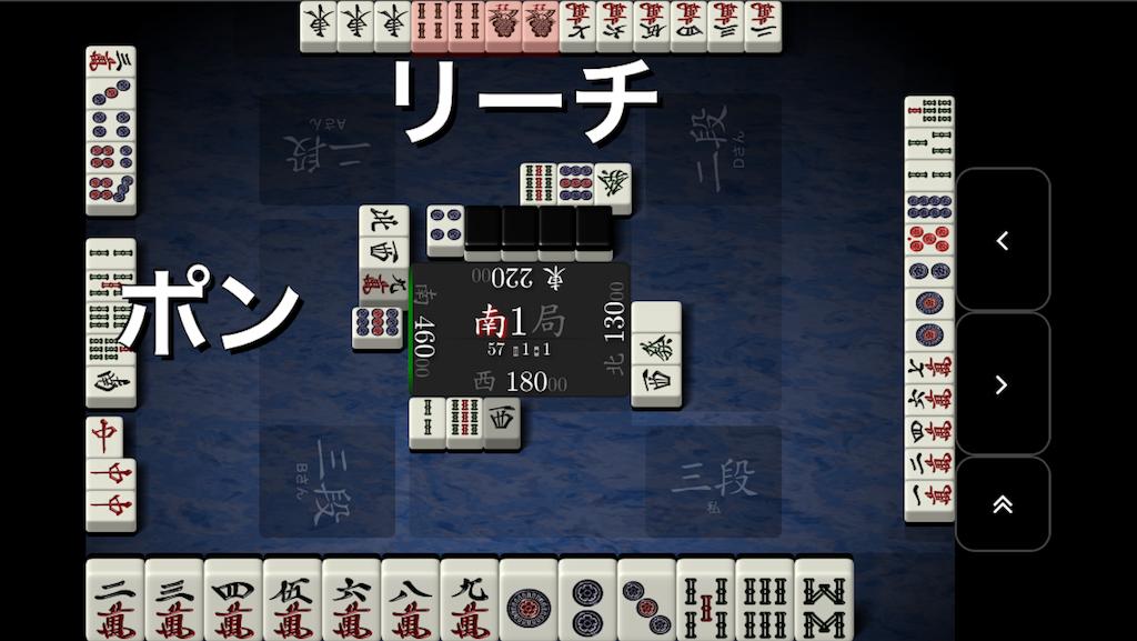 f:id:himejijo:20180521052921p:image