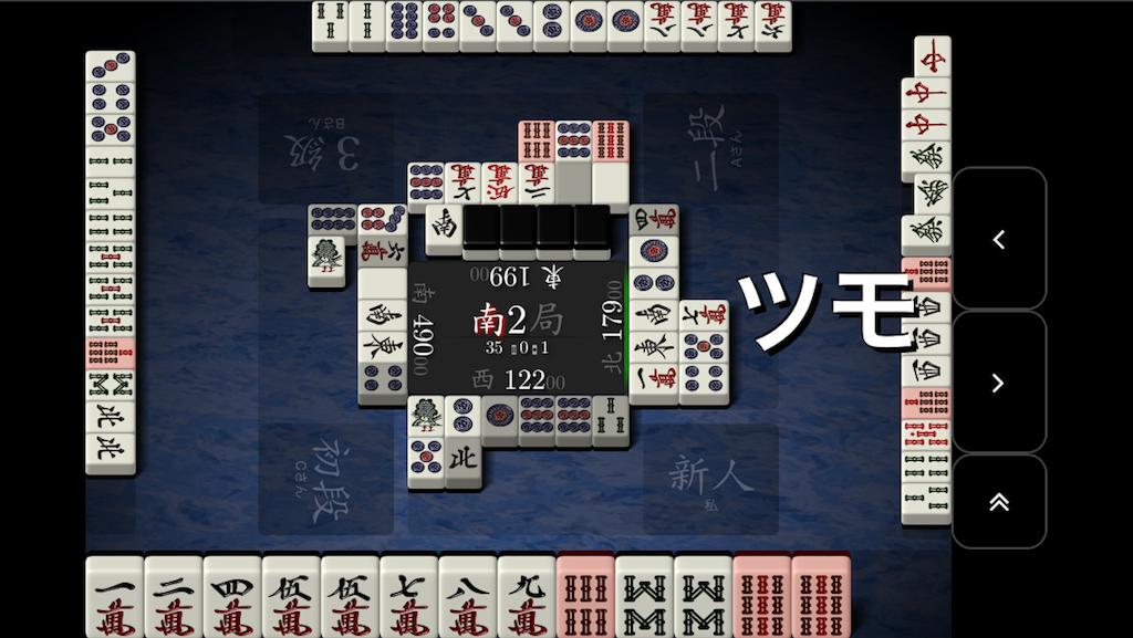 f:id:himejijo:20180524033451p:image