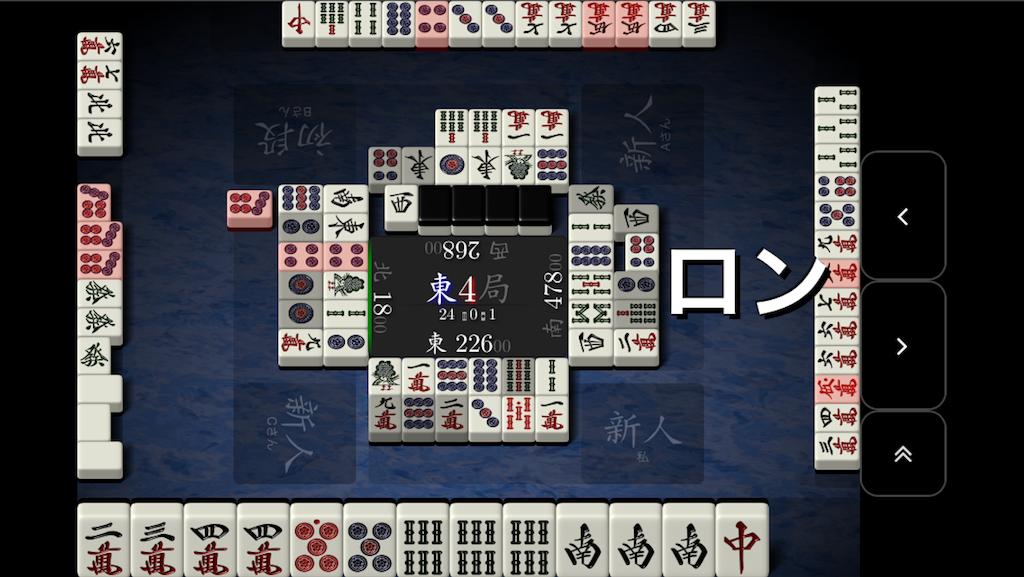 f:id:himejijo:20180531164523p:image