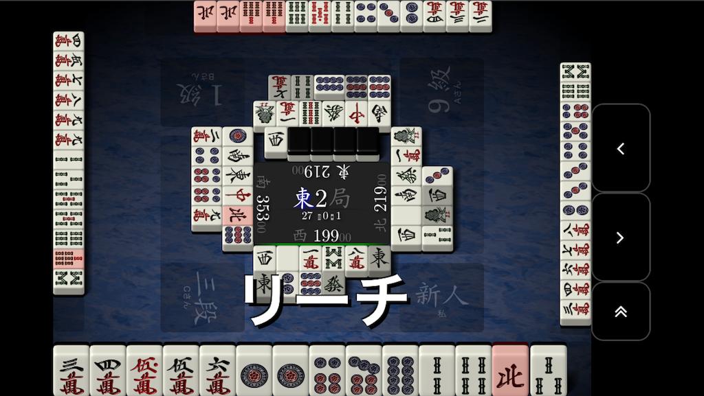 f:id:himejijo:20180601024745p:image