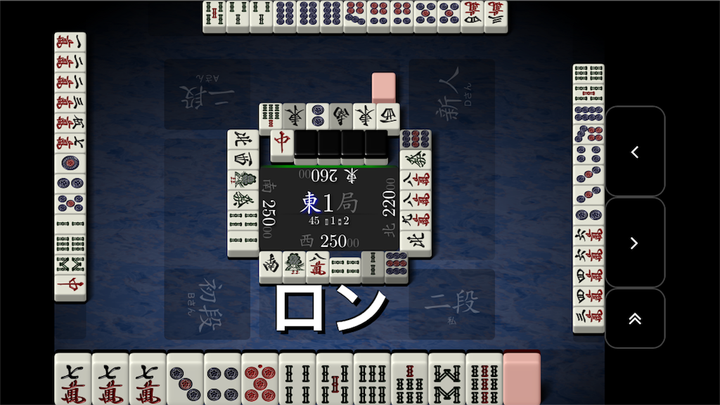 f:id:himejijo:20180619015225p:image