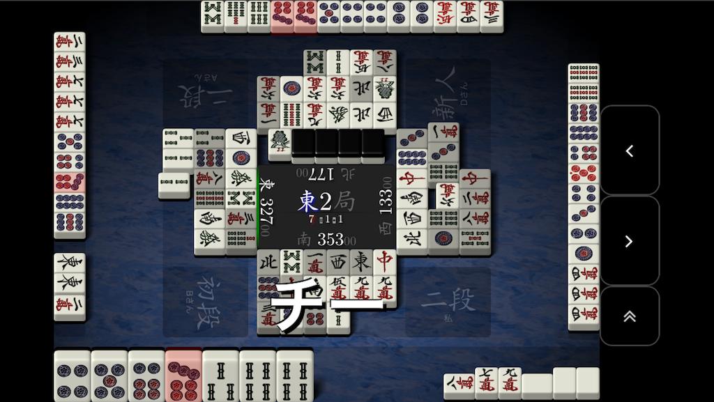 f:id:himejijo:20180619021701p:image