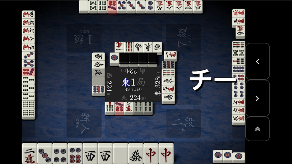 f:id:himejijo:20180620045748p:image