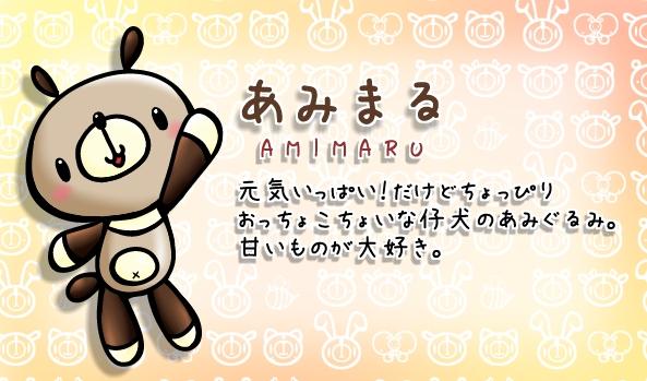 f:id:himejimasakura:20170208185253j:plain