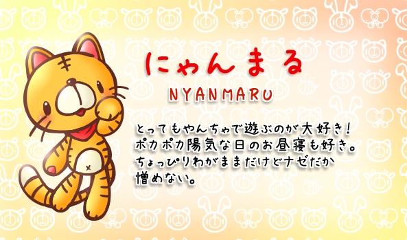 f:id:himejimasakura:20170214185949j:plain