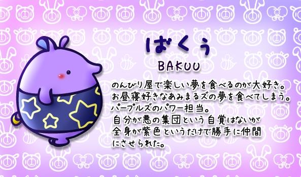 f:id:himejimasakura:20170224175543j:plain