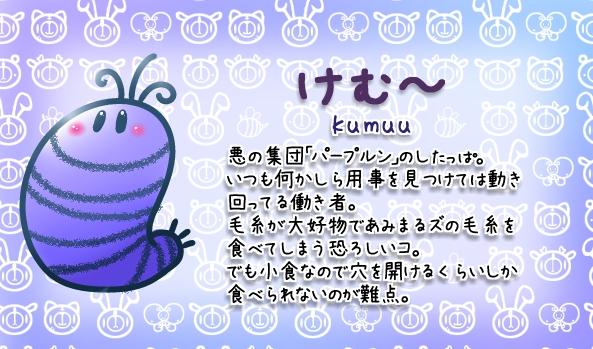 f:id:himejimasakura:20170301124803j:plain