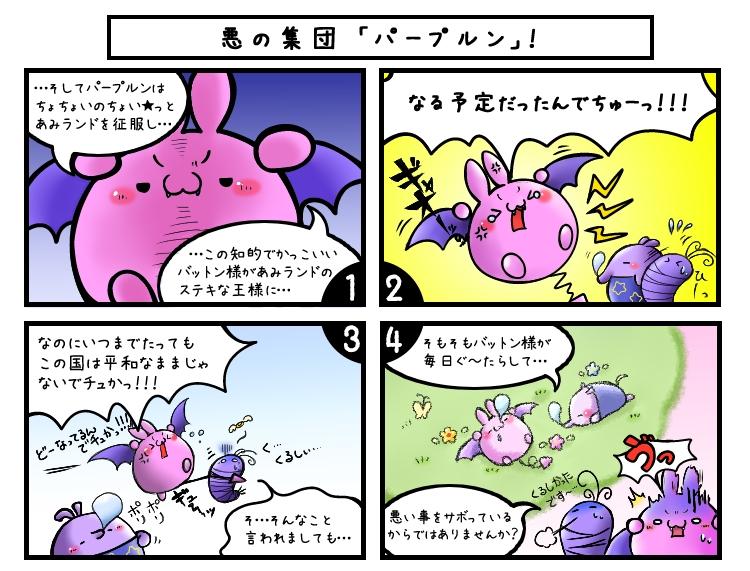 f:id:himejimasakura:20170317191906j:plain