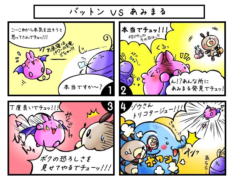 f:id:himejimasakura:20170324185621j:plain