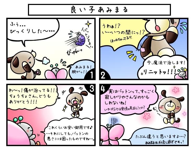 f:id:himejimasakura:20170402001015j:plain