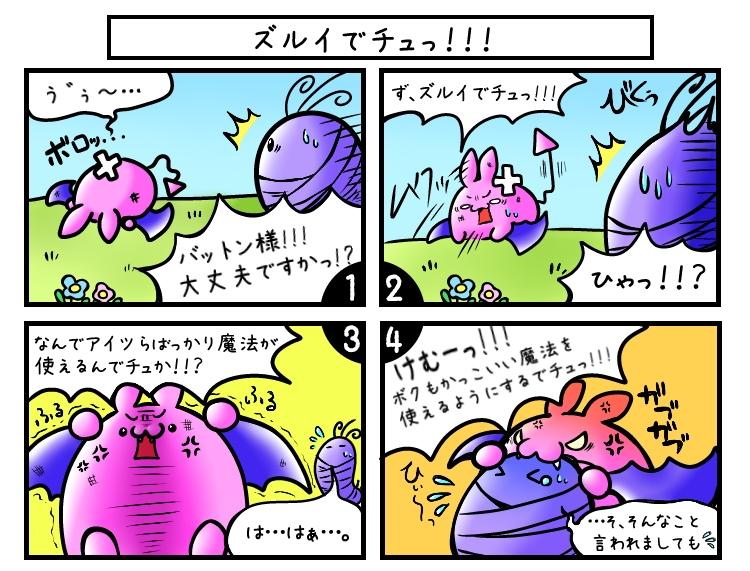 f:id:himejimasakura:20170414195148j:plain