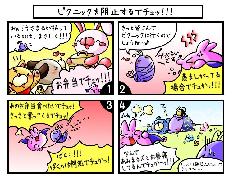 f:id:himejimasakura:20170616222349j:plain