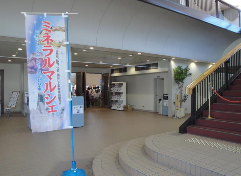 f:id:himejimasakura:20170925185014j:plain
