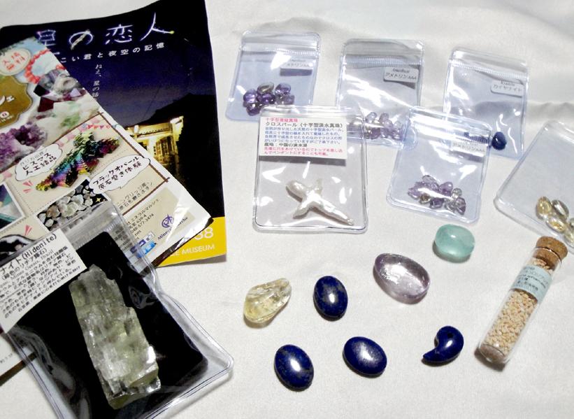f:id:himejimasakura:20170925192606j:plain