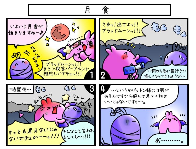 f:id:himejimasakura:20180201211251j:plain
