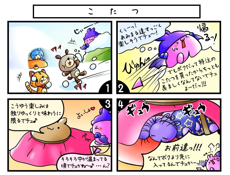f:id:himejimasakura:20180223205143j:plain
