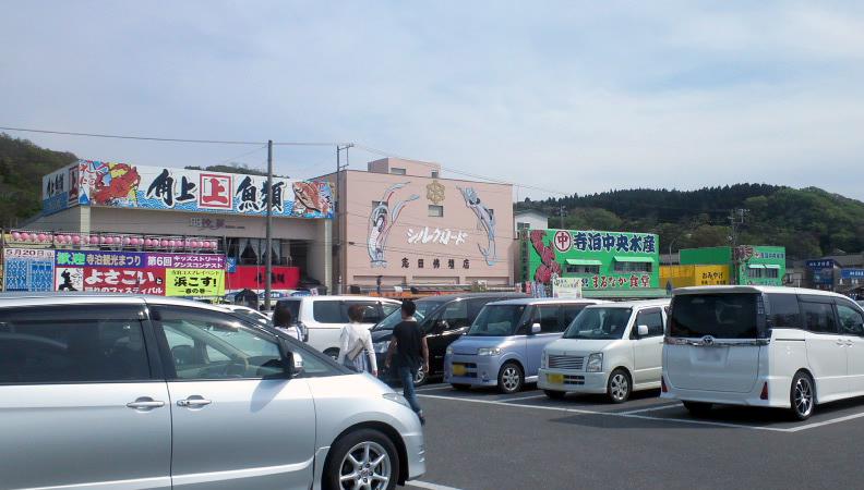 f:id:himejimasakura:20180503003237j:plain