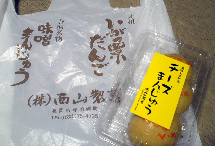 f:id:himejimasakura:20180503003252j:plain