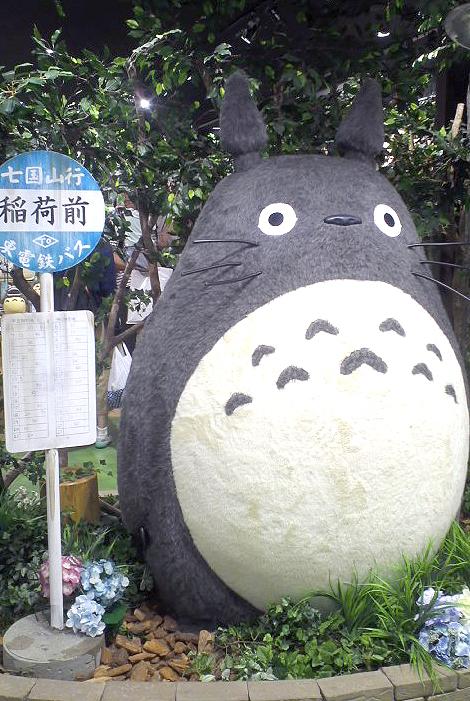 f:id:himejimasakura:20180701001835j:plain