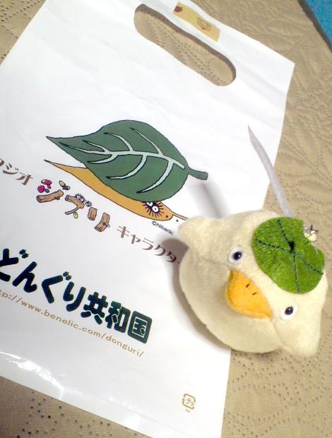 f:id:himejimasakura:20180701003152j:plain