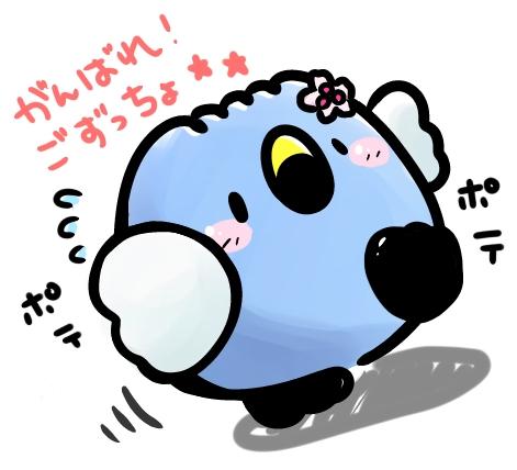 f:id:himejimasakura:20180801235844j:plain
