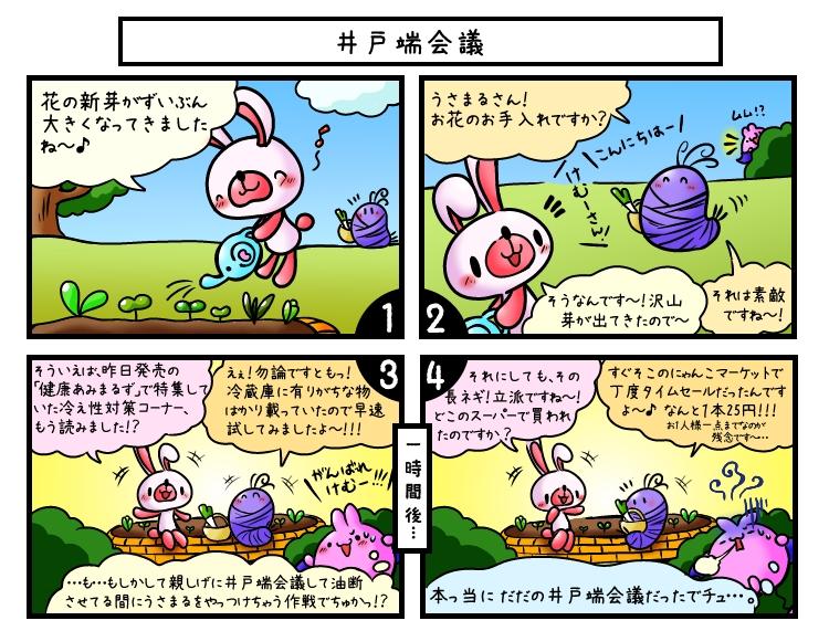 f:id:himejimasakura:20180831141638j:plain