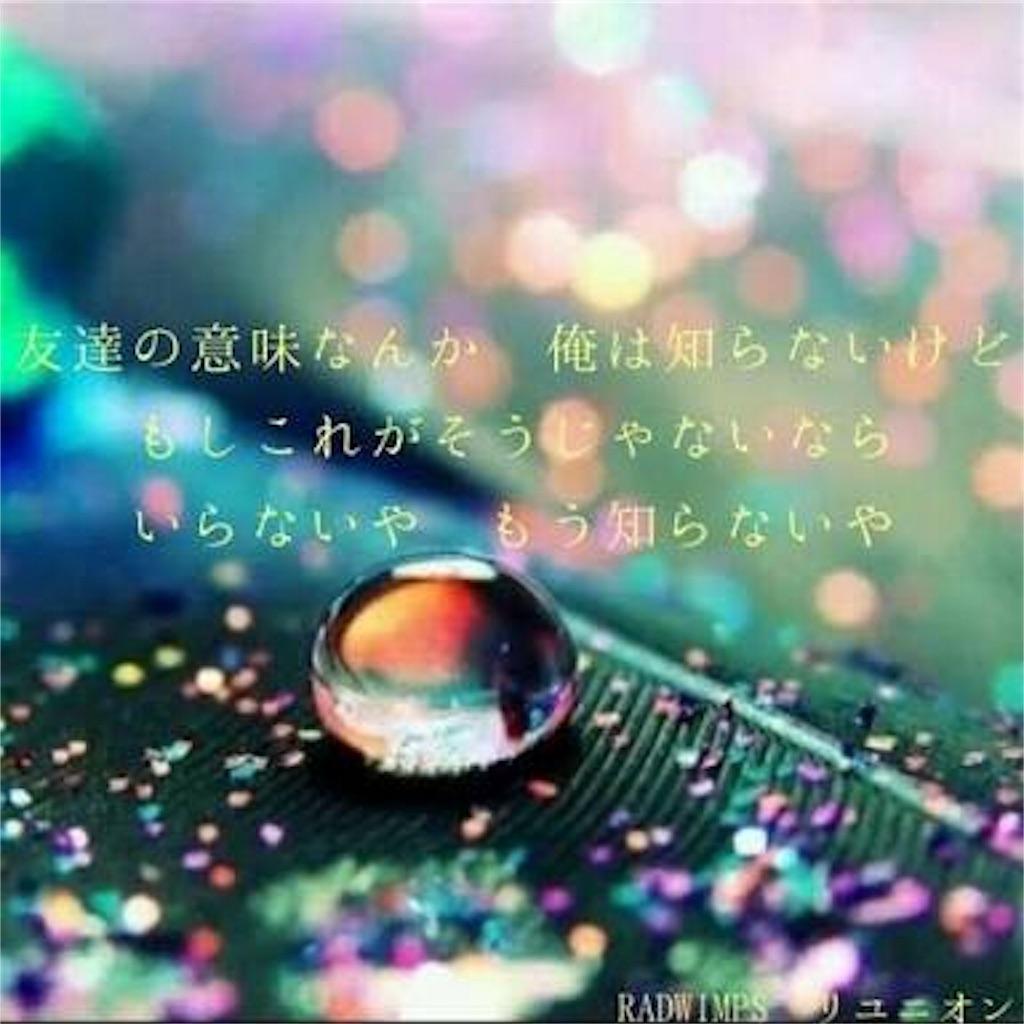 f:id:himejinousagi:20171027181530j:image