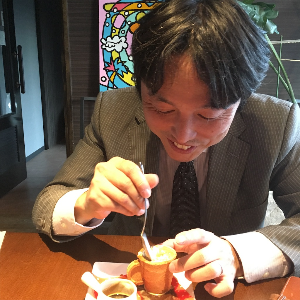 f:id:himejinousagi:20171102212757j:image