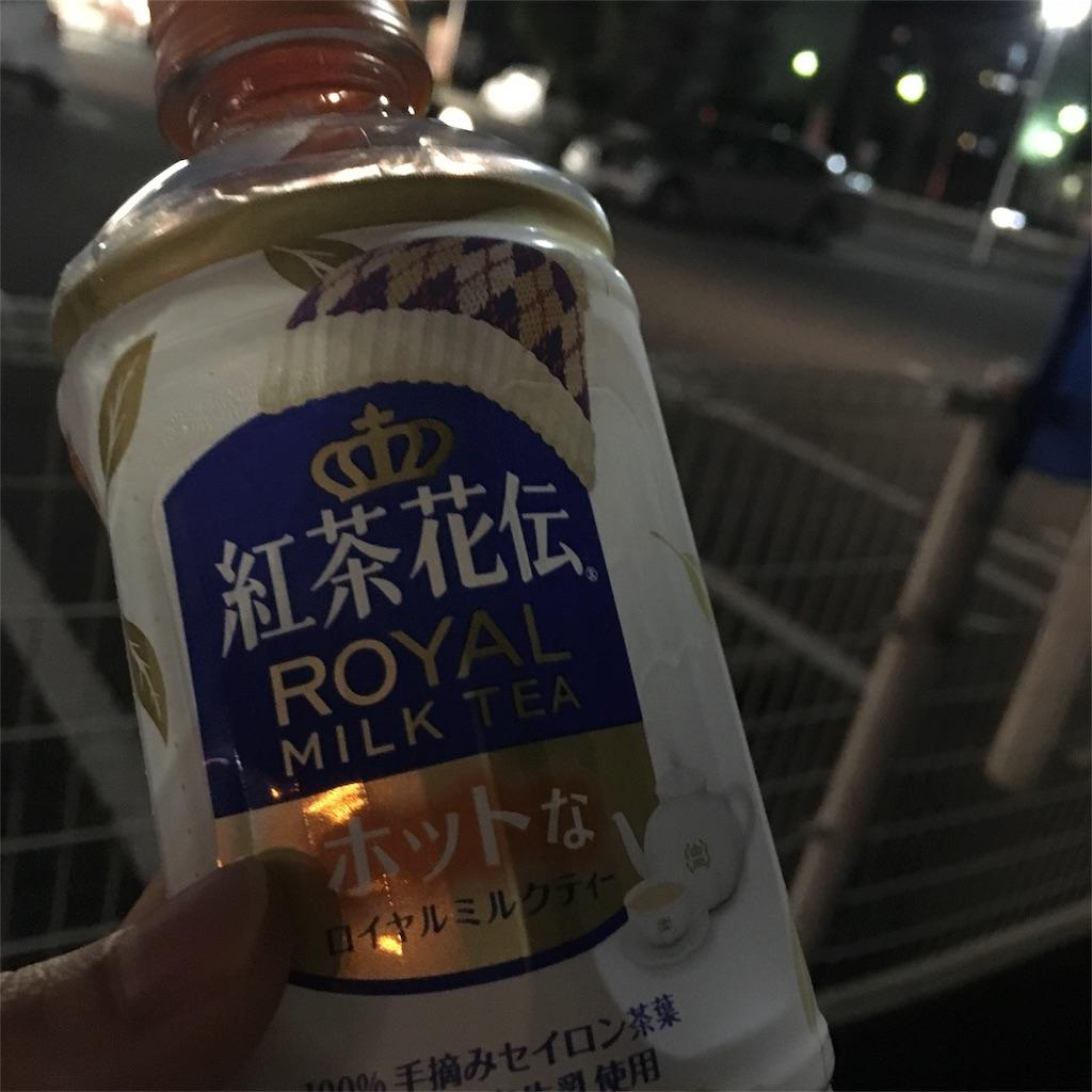 f:id:himejinousagi:20171110233825j:image