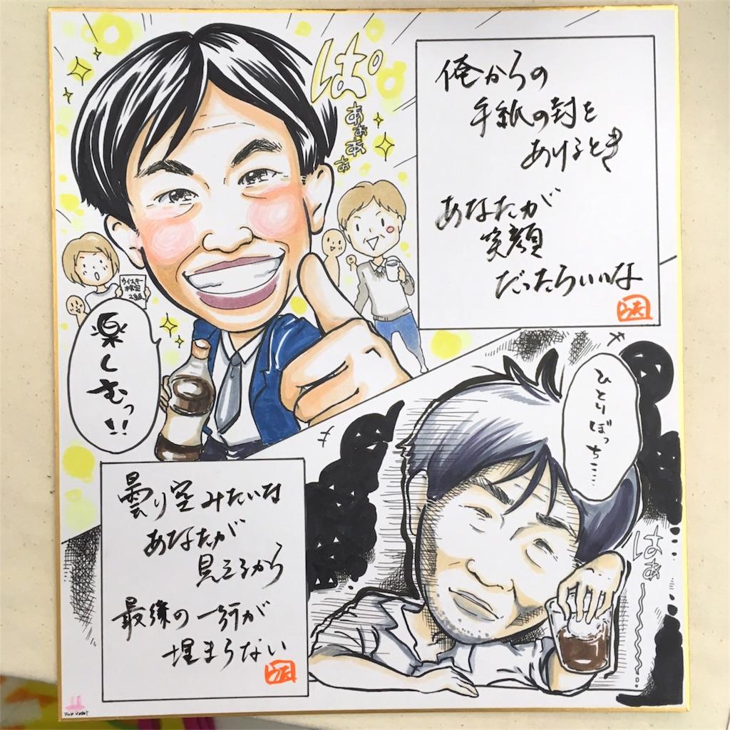 f:id:himejinousagi:20171113001853j:image