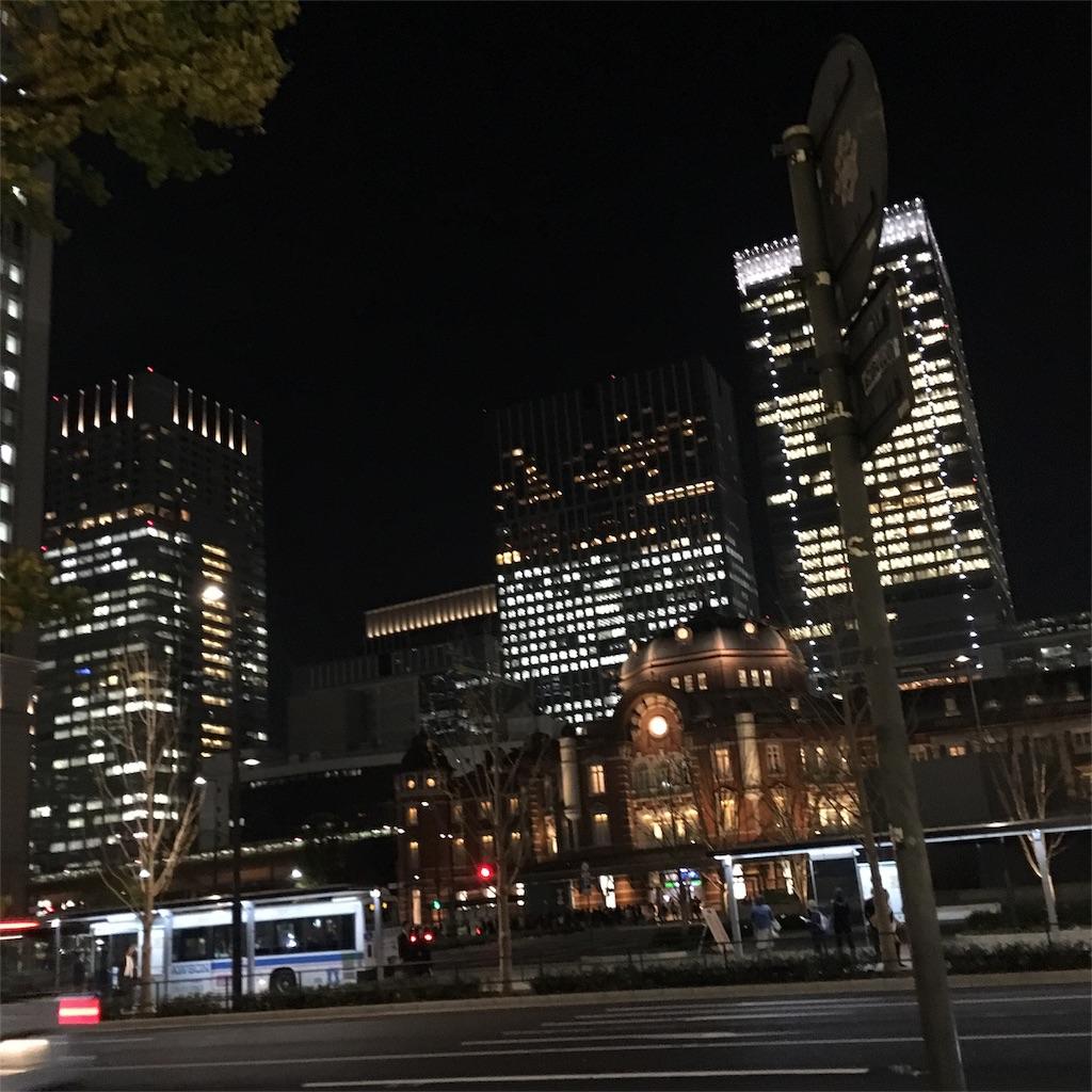 f:id:himejinousagi:20171115203941j:image