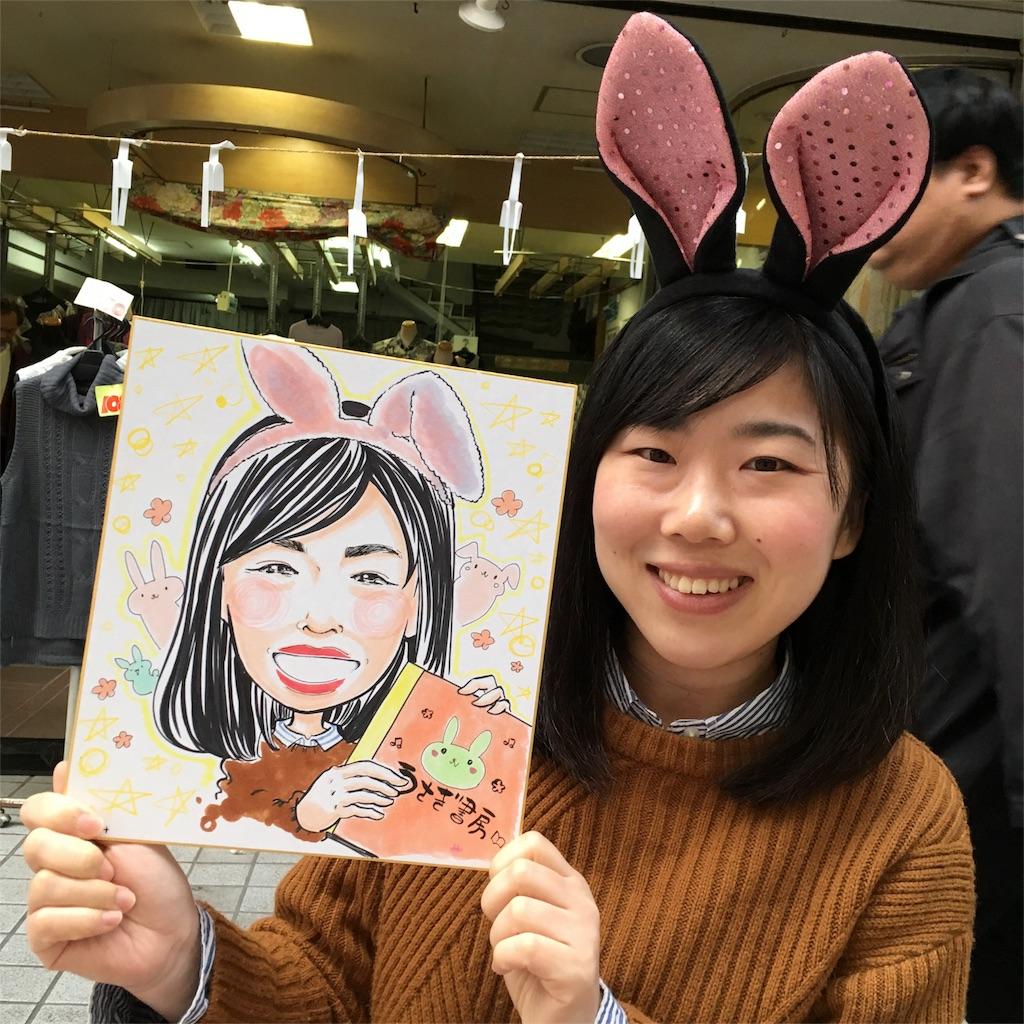 f:id:himejinousagi:20171115211925j:image