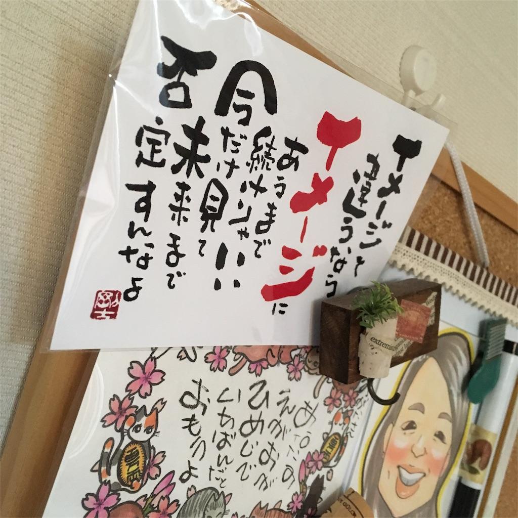 f:id:himejinousagi:20171116161810j:image