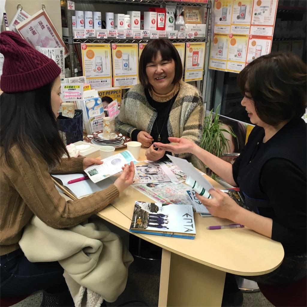 f:id:himejinousagi:20171230105129j:image