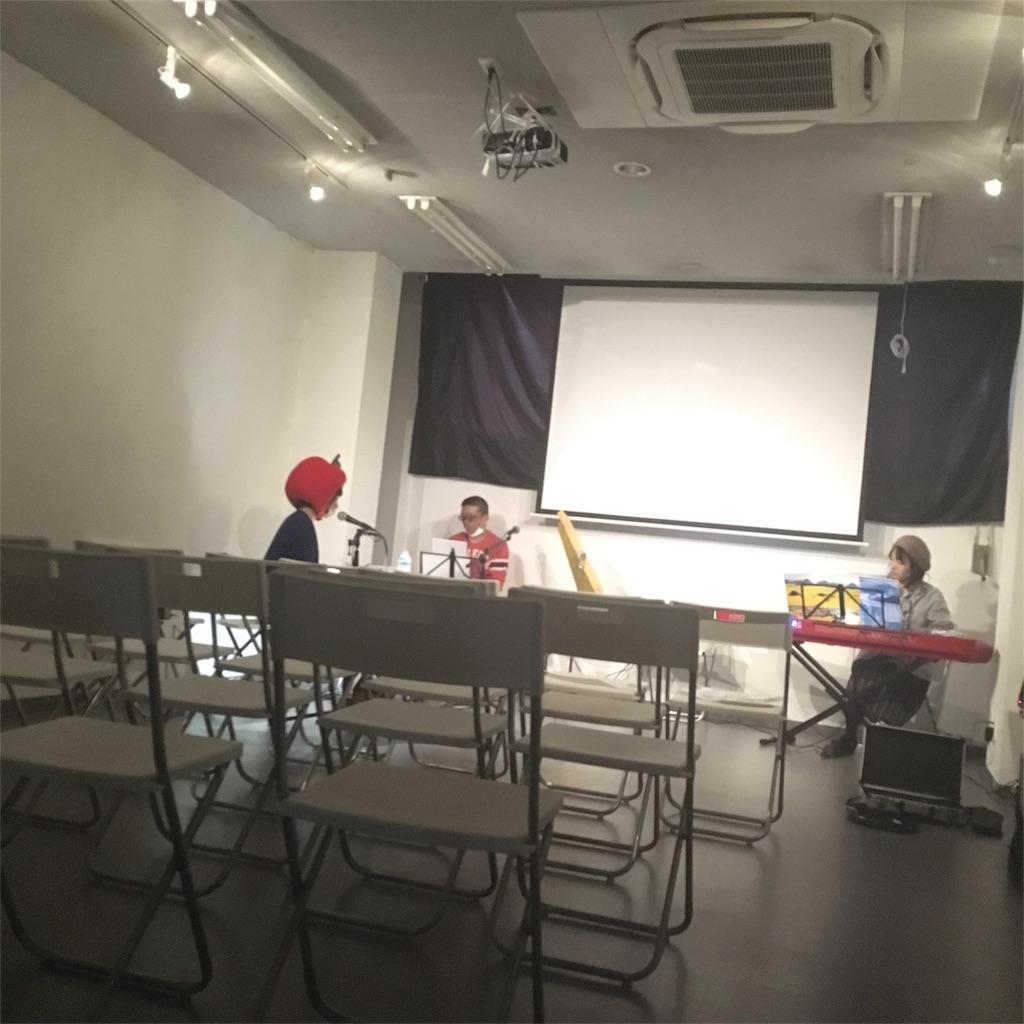 f:id:himejinousagi:20171231125254j:image