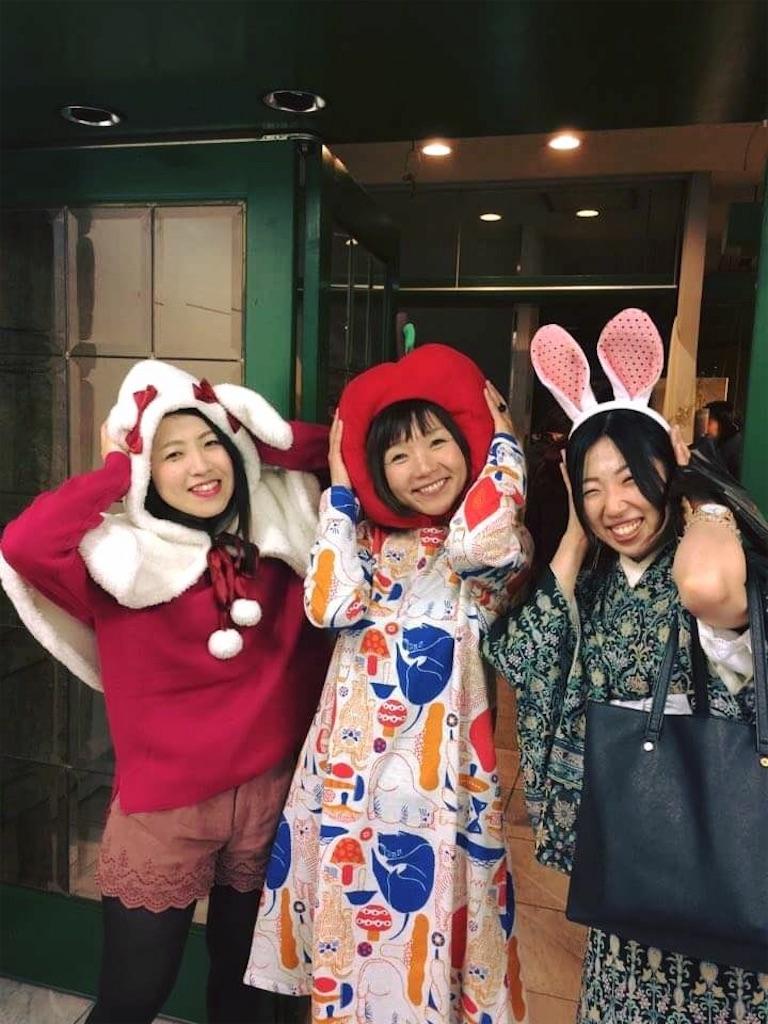 f:id:himejinousagi:20171231132142j:image