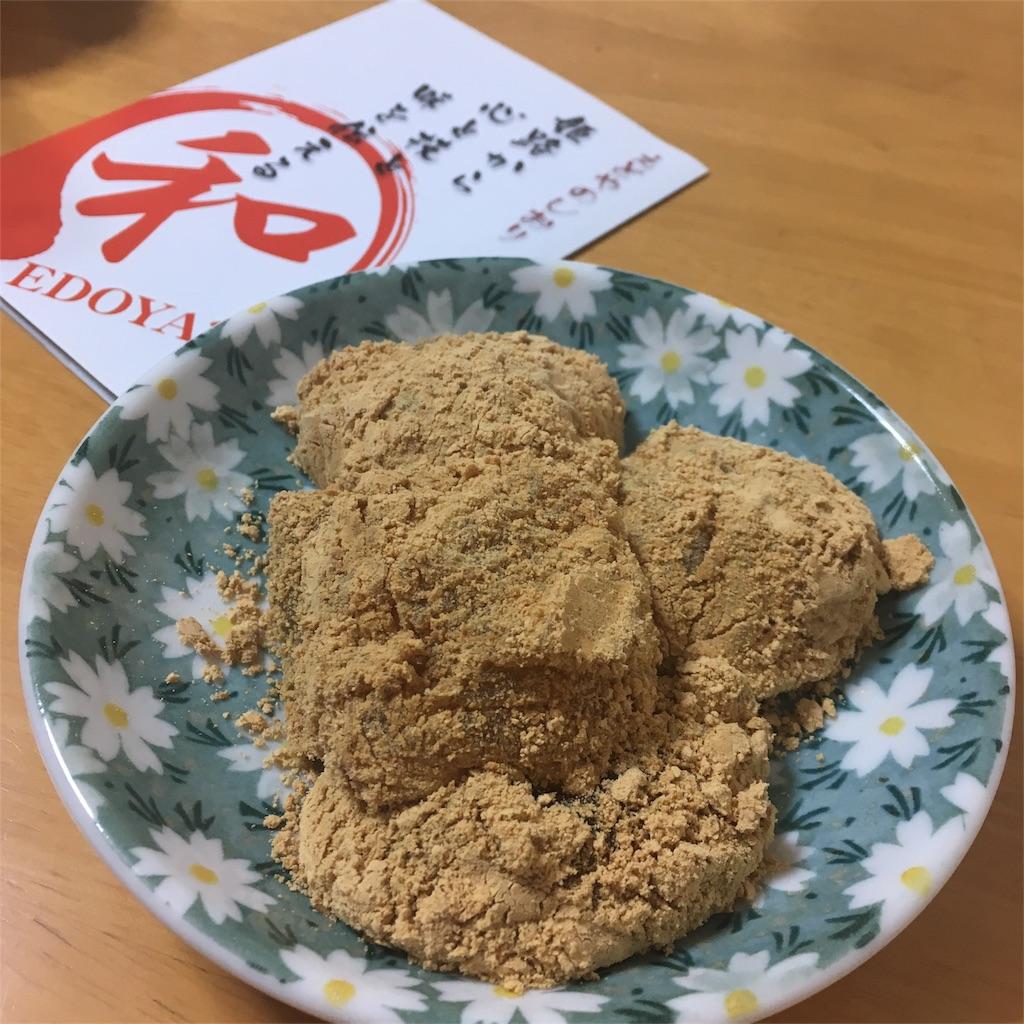 f:id:himejinousagi:20171231132641j:image