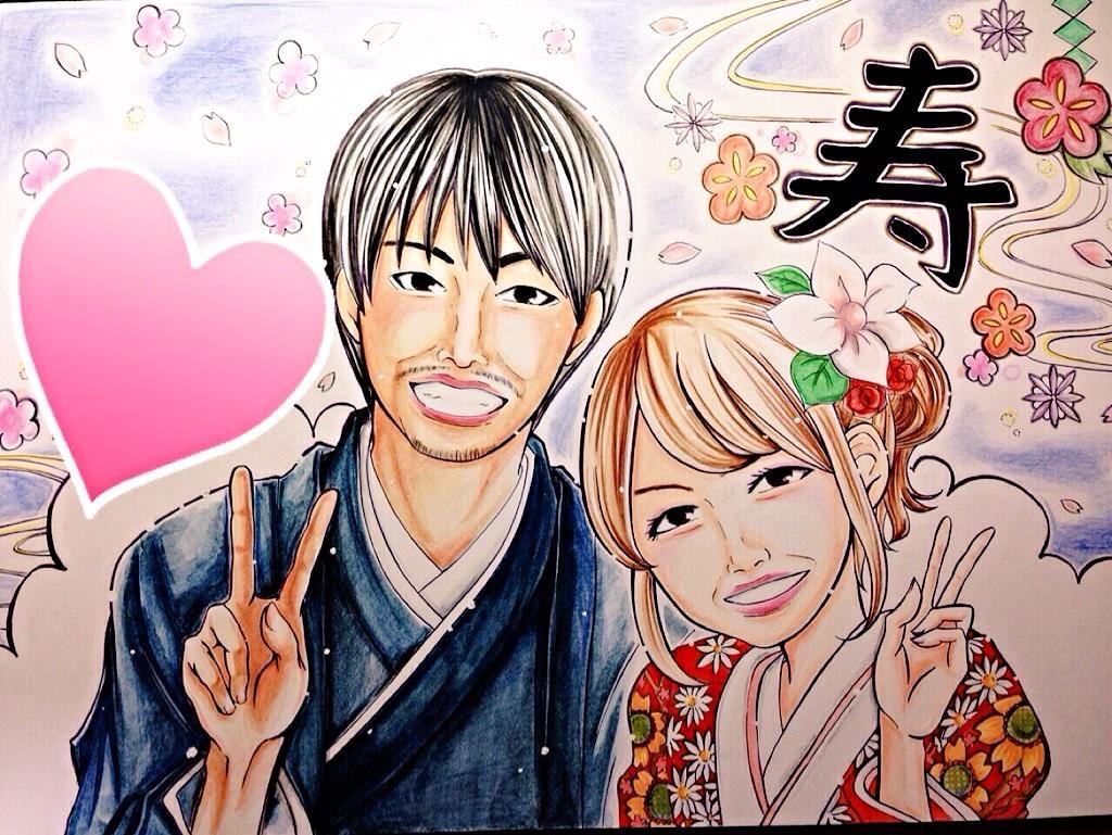 f:id:himejinousagi:20180118212447j:image