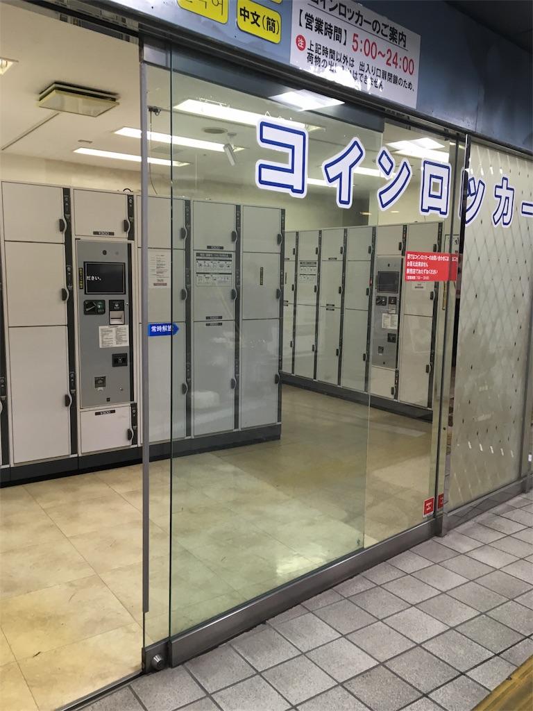 f:id:himejinousagi:20180124210640j:image